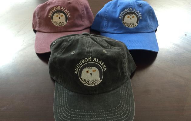 Audubon Alaska Products